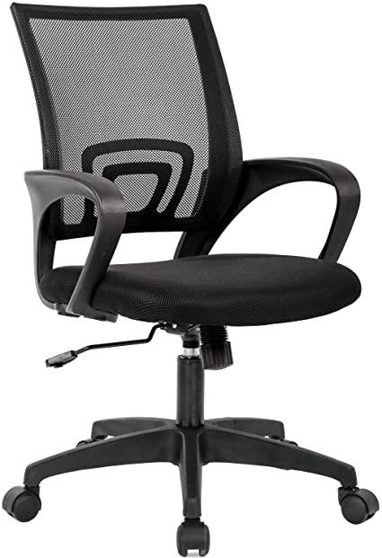 silla con respaldar para computadora